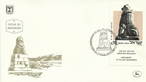 0872fdc