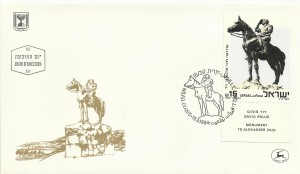 0874fdc
