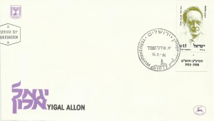 0875fdc