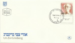 0876fdc