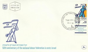 0878fdc