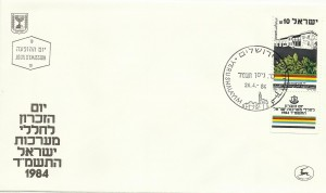 0879fdc