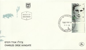 0883fdc