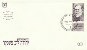 0884fdc