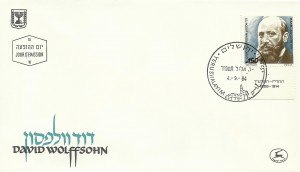 0890fdc
