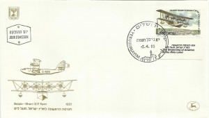 0903fdc