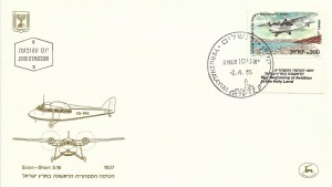 0905fdc