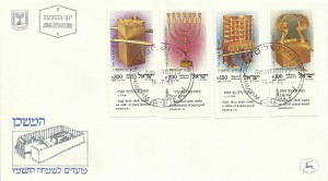 0913fdc