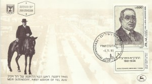 0918fdc