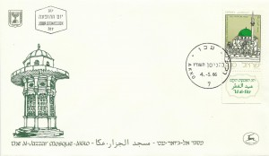 0932fdc