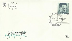 0933fdc