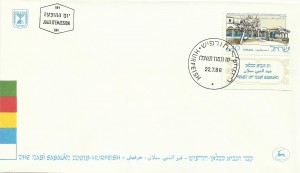 0935fdc