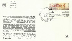 0936fdc