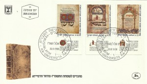 0939fdc