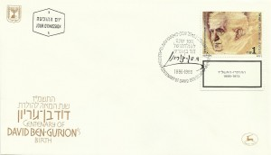0940fdc