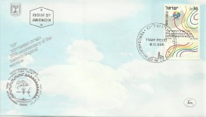 0942fdc