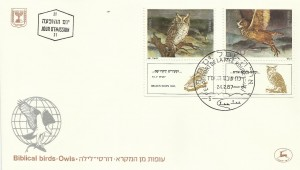 0948fdc1