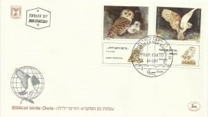 0948fdc2