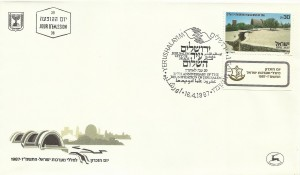0949fdc