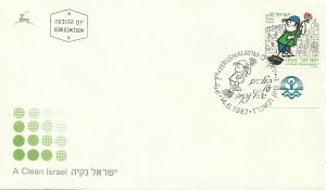 0955fdc