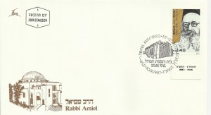 0956fdc