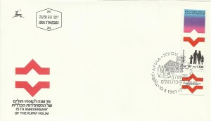 0960fdc