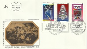 0967fdc
