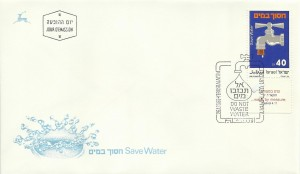 0968fdc