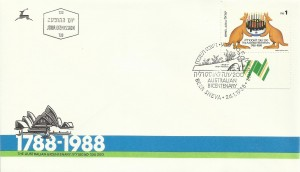 0969fdc