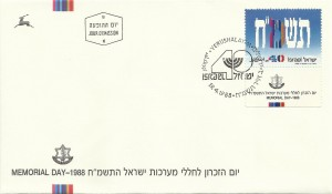 0971fdc