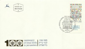0973fdc