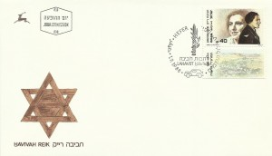 0977fdc