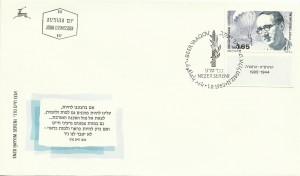 0978fdc
