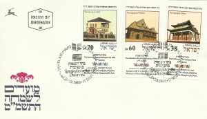 0981fdc