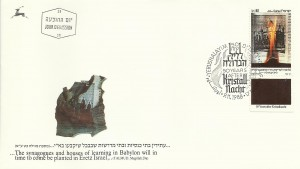 0982fdc