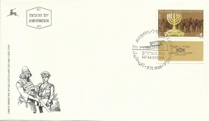 0983fdc