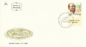 0984fdc