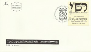 0990fdc
