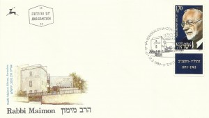 0995fdc