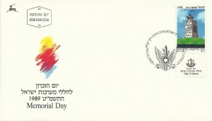 0996fdc