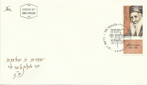 1012fdc
