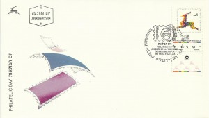 1014fdc