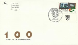 1016fdc