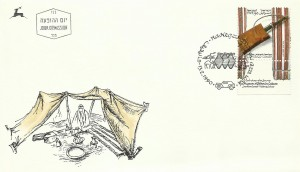 1018fdc