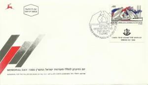 1023fdc