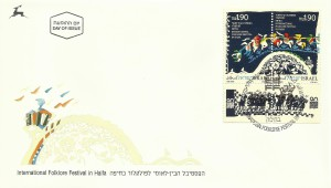 1025fdc