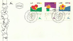 1030fdc