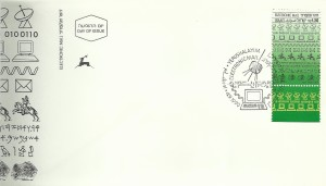 1035fdc