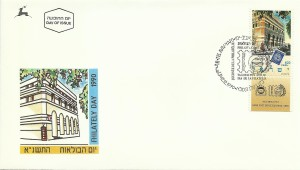 1042fdc