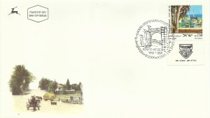 1043fdc
